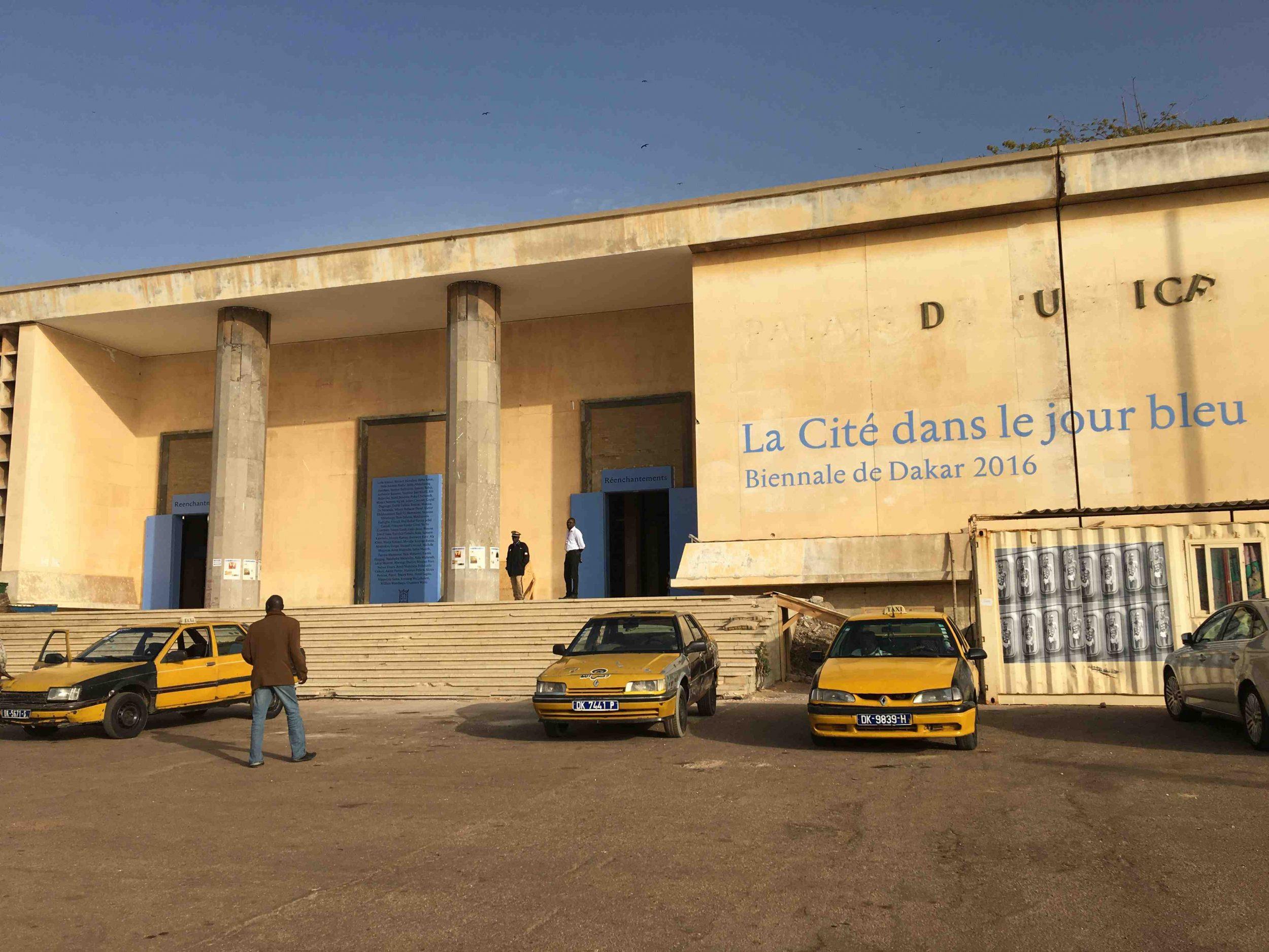 Read more about the article Senegal : la culture au centre du discours à la Nation de Macky Sall