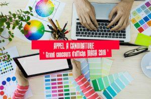 Read more about the article Appel à candidature: concours d'affiche MASA 2018