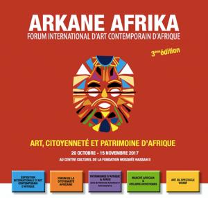 Read more about the article Appel à partenariat de l'association ARKANE