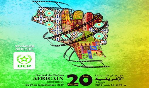 Read more about the article Cinéma – Festival de Khouribga : Kamla Abu Zekri et Alain Gomis primés