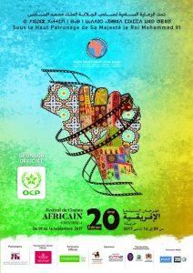 Read more about the article Festival du cinéma africain de Khouribga : « 40 ans d'images inoubliables »