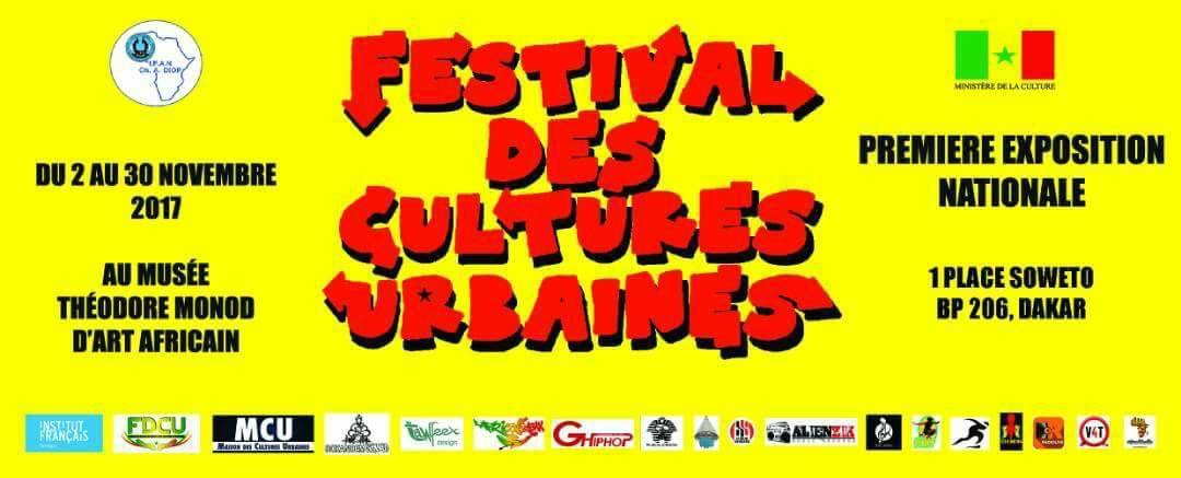 Read more about the article Sénégal : Les cultures urbaines au Musée