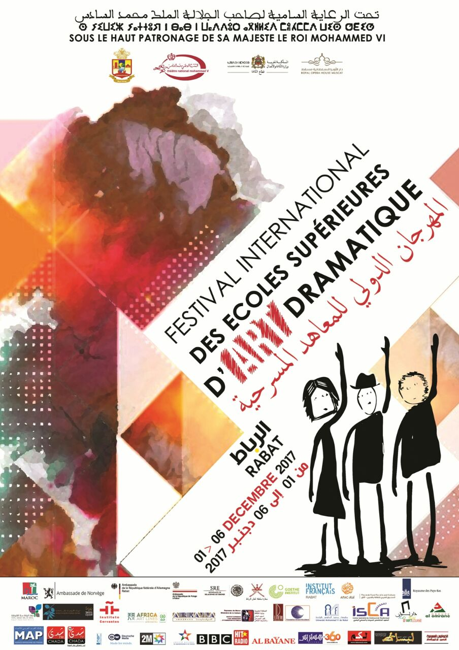 You are currently viewing FIESAD 2017 à Rabat (Maroc)