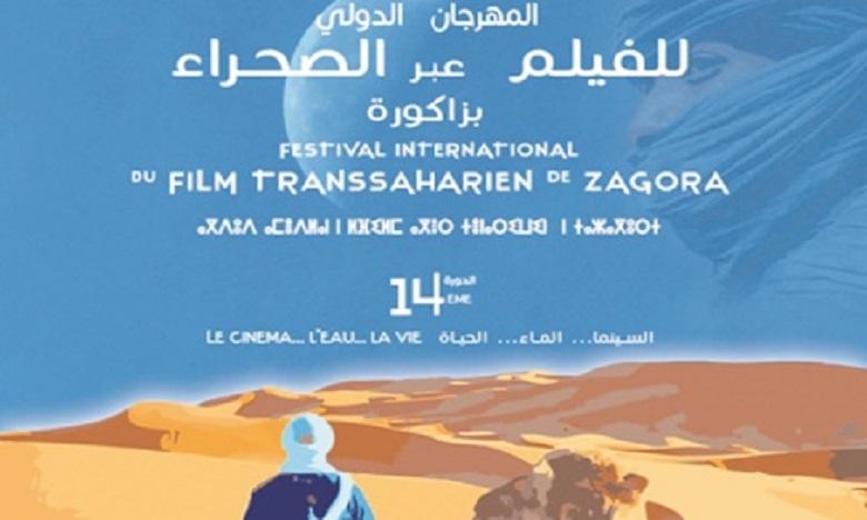 Read more about the article Maroc: 14e Festival du film transsaharien de Zagora Pihu, une étoile dans le désert