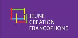 Read more about the article APPEL A PROJETS: Fonds d'aide à la création cinématographique et audiovisuelle dans les pays francophones d'Afrique subsaharienne