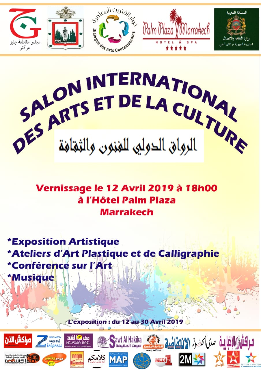 Read more about the article Salon international des Arts et de la Culture: La ville de Marrakech accueille la 3è édition