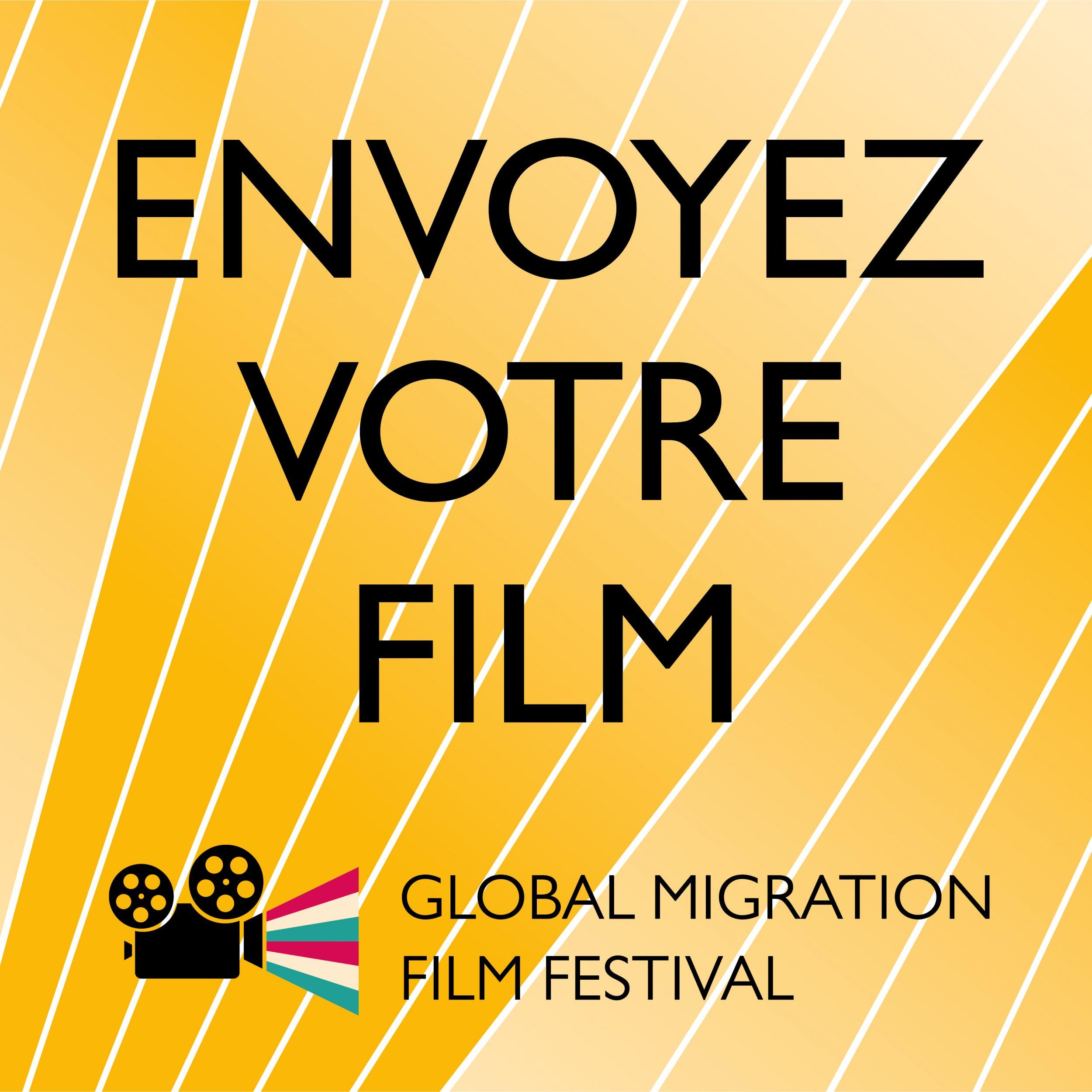 You are currently viewing Appel à Film : Festival International du Film sur la Migration