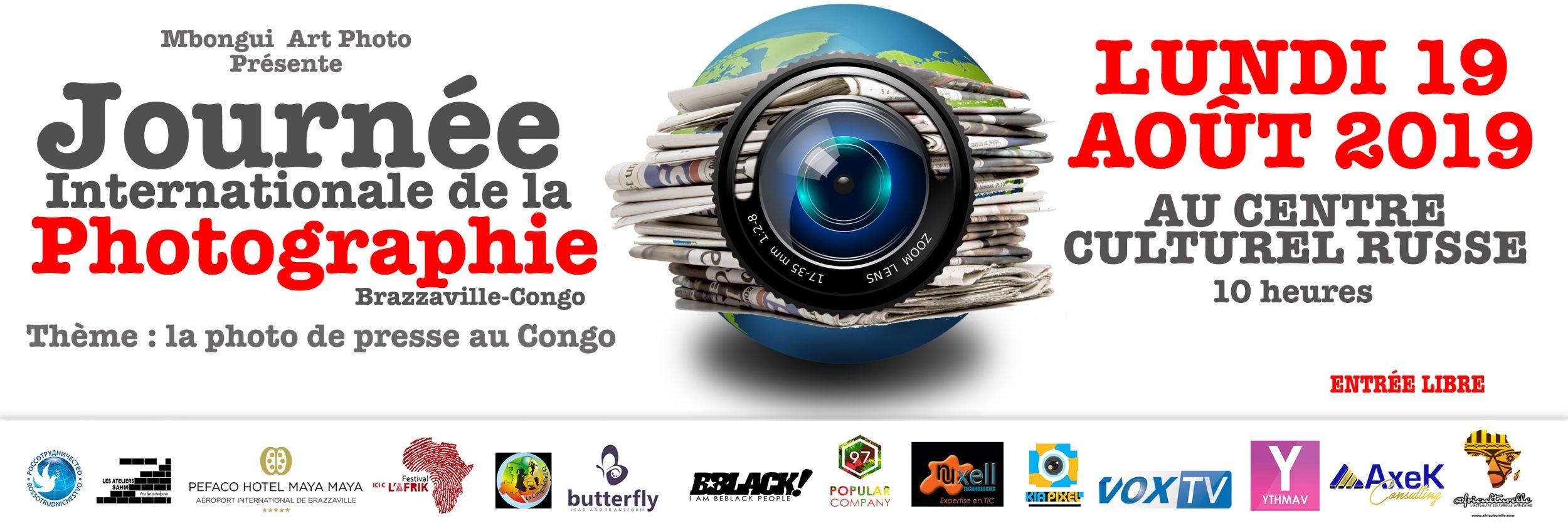 You are currently viewing Célébration de la Journée Internationale de Photographie par Mbongui Art Photo