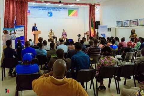 Read more about the article La Journée Internationale de la photographie, une réussite au Congo pour la plateforme M.A.P.