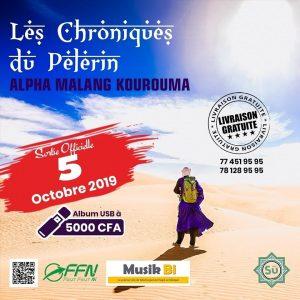 Read more about the article Littérature : les chroniques du pèlerin par le label SULUK