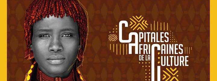 You are currently viewing Capitales africaines de la culture: Marrakech se désiste au profit de Rabat